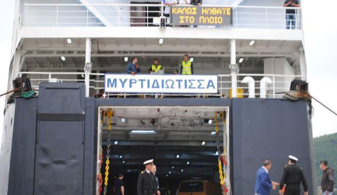 Ακυβέρνητο πλοίο εν πλω στον Παγασητικό με 52 επιβαίνοντες