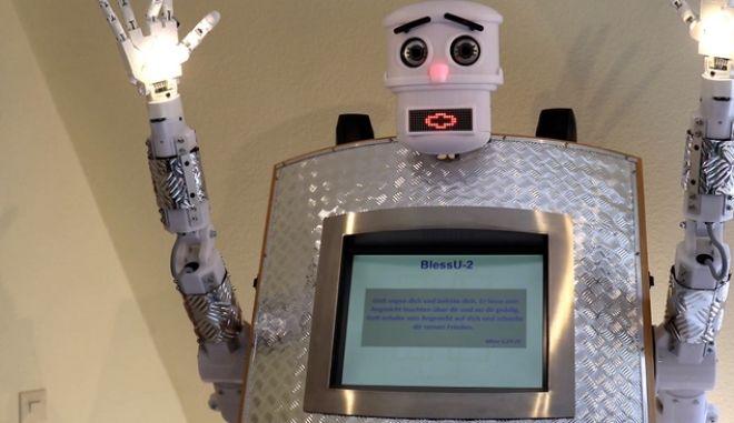 Κυρίες και κύριοι, ήρθαν τα ρομπότ παπάδες