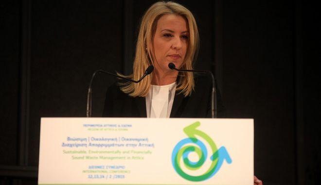 """Τριήμερο διεθνές συνέδριο με θέμα """"Βιώσιμη, οικολογική, οικονομική διαχείριση των απορριμμάτων στην Αττική"""", στο Αμφιθέατρο του υπουργείου Οικονομίας, Υποδομών, Ναυτιλίας και Τουρισμού με διοργανωτές την Περιφέρεια Αττικής και τον Ειδικό Διαβαθμιδικό Σύνδεσμος Νομού Αττικής (ΕΔΣΝΑ). (EUROKINISSI/ΑΛΕΞΑΝΔΡΟΣ ΖΩΝΤΑΝΟΣ)"""