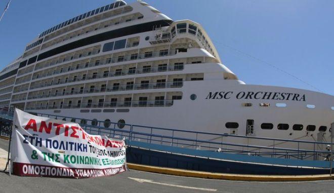 Κατάληψη του Μεγάρου του ΟΛΠ στην Ακτή Μιαούλη από εργαζόμενους, υπό την ΟΜΥΛΕ την Πέμπτη 16 Ιουνίου 2016. Οι εργαζόμενοι διεκδικούν να διασφαλιστεί ότι δεν θα γίνουν απολύσεις στο λιμάνι όταν αναλάβει ο νέος μεγαλομέτοχος, η κινεζική Cosco.  (EUROKINISSI/ΣΤΕΛΙΟΣ ΣΤΕΦΑΝΟΥ)