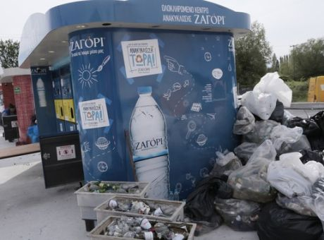 2b8e36397a5 Ένα από τα μεγαλύτερα κέντρα ανακύκλωσης στην Ελλάδα στα Ιωάννινα