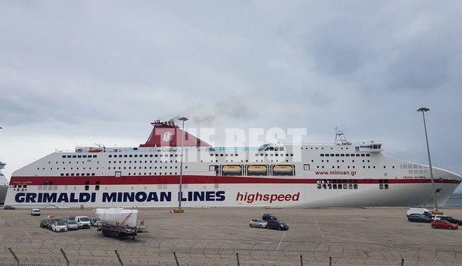 Κορονοϊός: Στο λιμάνι της Πάτρας το πλοίο από την Ιταλία με το ύποπτο κρούσμα
