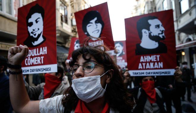 """Τουρκία: Ξαφνικό """"φρένο"""" σε επετειακή αντικυβερνητική διαδήλωση στο πάρκο Γκεζί"""