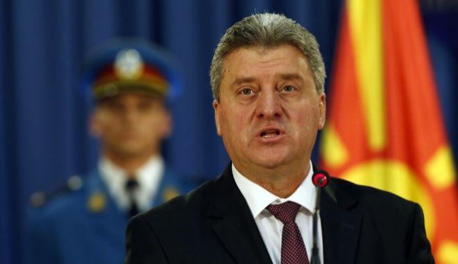 Ο Σκοπιανός πρόεδρος Γκιόργκι Ιβάνοφ