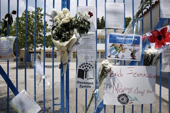 Συγκέντρωση διαμαρτυρίας, το Σάββατο 10 Ιουνίου 2017, έξω από το  6ο Δημοτικό σχολείο Αχαρνών για τον θάνατο του 11χρονου μαθητή από αδέσποτη σφαίρα κατά τη διάρκεια σχολικής γιορτής. Οι κάτοικοι της περιοχής ζητούν εκτός από απόδοση δικαιοσύνης να επέλθει νομιμότητα στην περιοχή. (EUROKINISSI/ΣΤΕΛΙΟΣ ΜΙΣΙΝΑΣ)