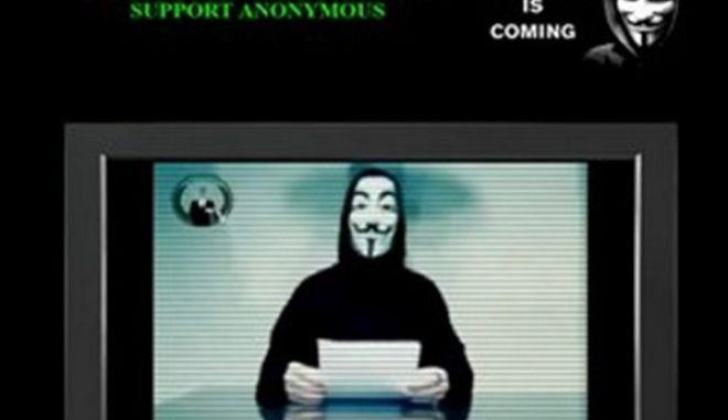 "Oι Anonymous ""χτύπησαν"" την ιστοσελίδα του υπουργείου Δικαιοσύνης"