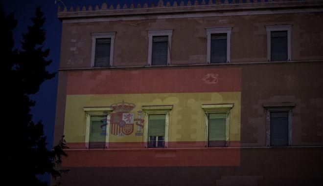 Προβολή της Ισπανικής σημαίας στην πρόσοψη του κτηρίου της Βουλής των Ελλήνων.