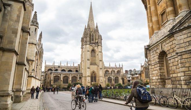 Brexit: Αποχαιρέτα την Αγγλία που ήξερες - Τέλος τα φοιτητικά δάνεια για ξένους φοιτητές