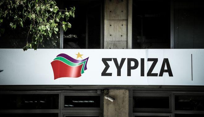 Στιγμιότυπο από τα γραφεία του ΣΥΡΙΖΑ