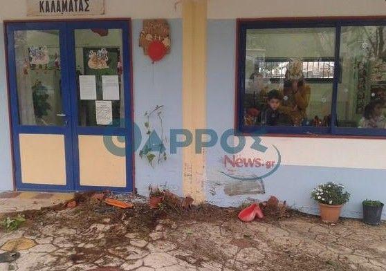 Καλαμάτα: Αυτοκίνητο ''καρφώθηκε'' σε νηπιαγωγείο