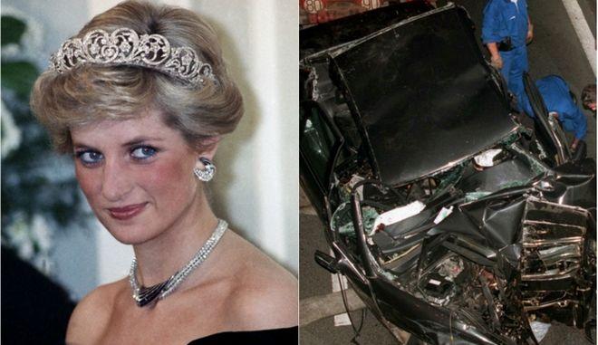 Η Πριγκίπισσα Νταϊάνα σκοτώθηκε σε τροχαίο στο Παρίσι στις 31 Αυγούστου 1997