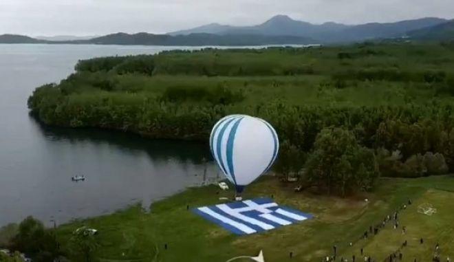 Η μεγαλύτερη ελληνική σημαία στη λίμνη Πλαστήρα