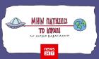 """""""Μην Πατήσεις Το Κουμπί!"""": Νέα σειρά κόμικς από τον Αντώνη Βαβαγιάννη στο NEWS 24/7"""