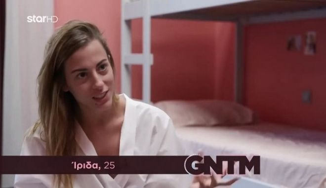 "GNTM - Ίριδα για Ζενεβιέβ: ""Μήπως να πας σπίτι σου κουκλίτσα μου να ηρεμήσουμε;"""
