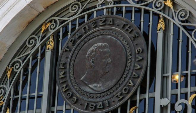 Φωτό αρχείου: Εθνική Τράπεζα