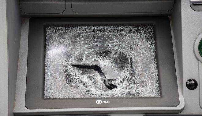 Επίθεση σε ΑΤΜ τράπεζας τα ξημερώματα του Σαββάτου 7 Δεκεμβρίου 2019.