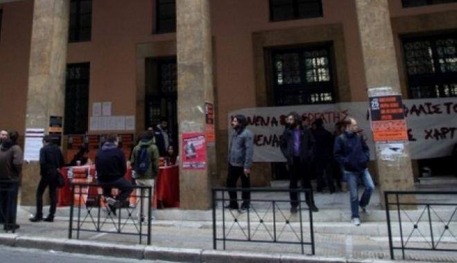 Κραυγή απόγνωσης από την Νομική Αθήνας για την κατάσταση στο κτίριο και τον γύρω χώρο