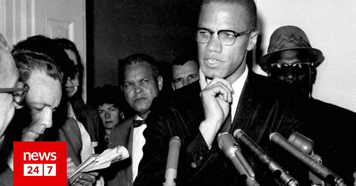 Malcolm X: Νέα στοιχεία για τη δολοφονία του – Το γράμμα που 'καίει' το FBI – Κόσμος