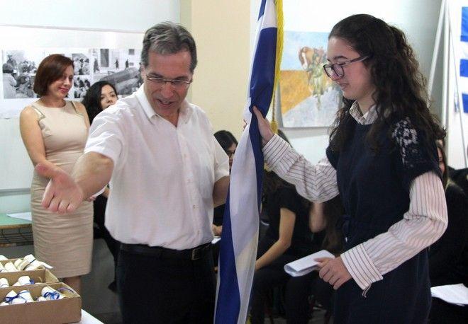 Η Αλβιόνα, σημαιοφόρος του σχολείου της, παραλαμβάνει την ελληνική σημαία