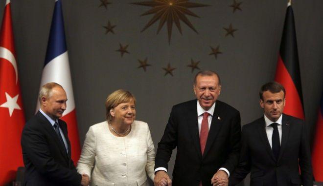 Πούτιν, Μέρκελ, Ερντογάν και Μακρόν στην τετραμερή για την Συρία διάσκεψη στην Κωνσταντινούπολη