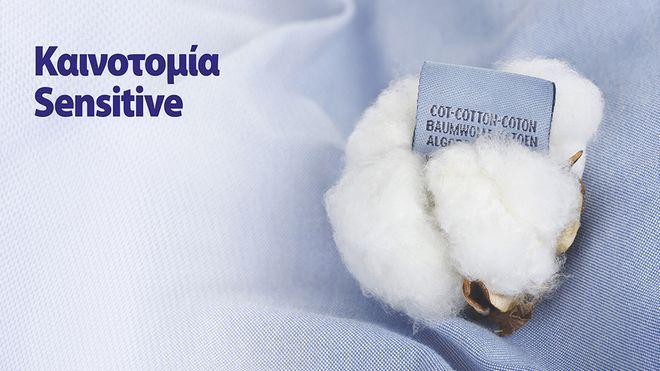 Αξεπέραστη προϊοντική ασφάλεια με Ελληνική υπογραφή