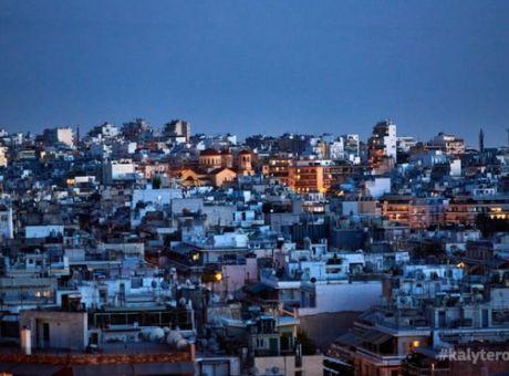 Έξυπνες πόλεις  πώς η Ελλάδα αλλάζει και μπορεί να αλλάξει προς το καλύτερο  με τη fc49b7bace2