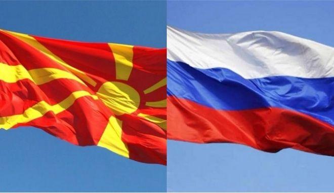 Ρωσική πρεσβεία στην ΠΓΔΜ: Αναγνωρίζουμε το όνομα 26 χρόνια, δεν αλλάζουμε τη θέση μας