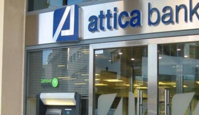 Φεύγουν διοικητικά οι Μηχανικοί από την Τράπεζα Αττικής!