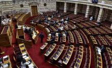 Άρση των καθυστερήσεων στην απόδοση ιθαγένειας ζητούν 51 βουλευτές του ΣΥΡΙΖΑ