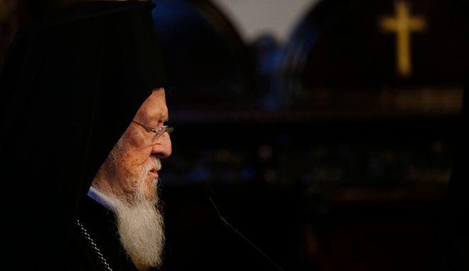 Ο Οικουμενικός Πατριάρχης