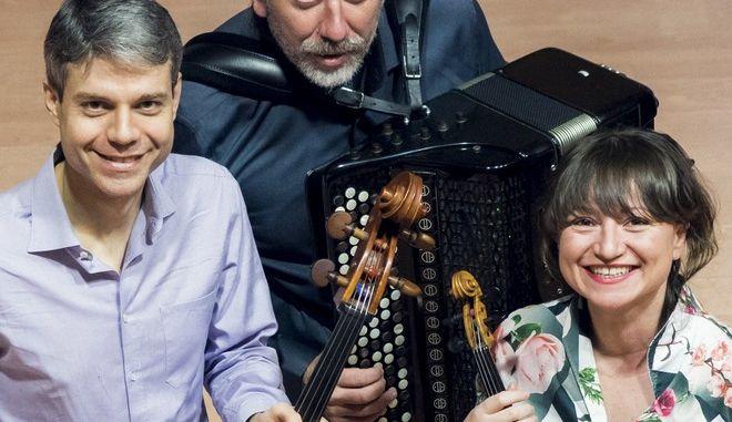 Η μουσική εκδοχή της Συγγρού: Όταν η Στέγη 'πέρασε' στο Πάντειο Πανεπιστήμιο