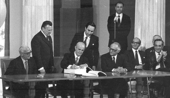 Η υπογραφή της συνθήκης ένταξης της Ελλάδας στην τότε ΕΟΚ