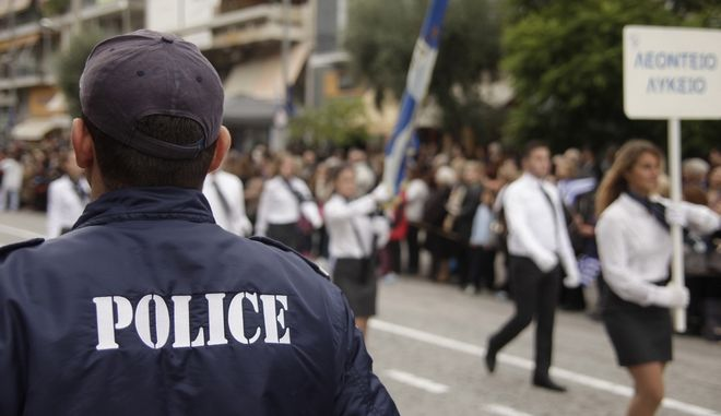 Αστυνομικός στην μαθητική παρέλαση, Φωτογραφία αρχείου