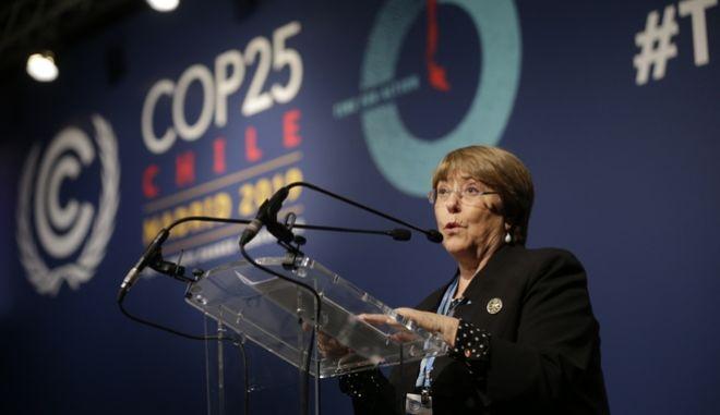 Η Michelle Bachelet σε ομιλία της (φωτογραφία αρχείου)