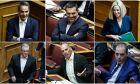 Πόθεν έσχες: Τι δήλωσαν όλοι οι πολιτικοί αρχηγοί