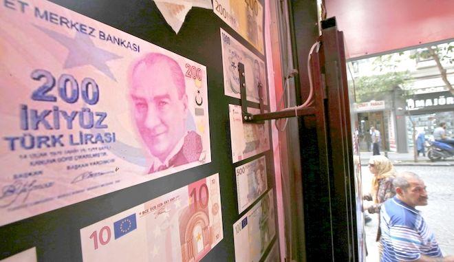 Η τουρκική λίρα