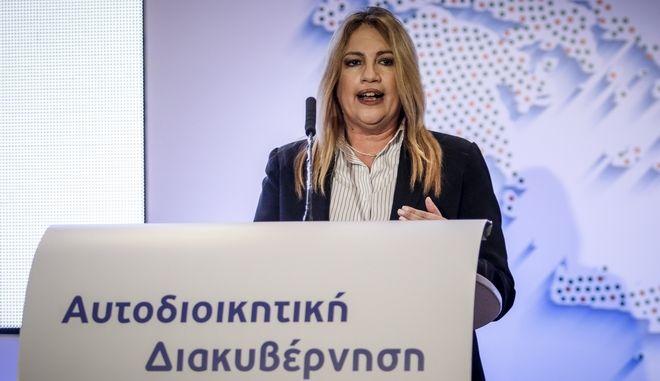 Η πρόεδρος του Κινήματος Αλλαγής Φώφη Γεννηματά στην ομιλία της στο πρώτο κοινό συνέδριο της Ένωσης Περιφερειών Ελλάδας (ΕΝΠΕ) και της Κεντρικής Ένωσης Δήμων Ελλάδας (ΚΕΔΕ) την Πέμπτη 19 Απριλίου 2018. (EUROKINISSI/ΓΙΑΝΝΗΣ ΠΑΝΑΓΟΠΟΥΛΟΣ)