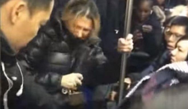 Ωμή ρατσιστική βία στο μετρό της Νέας Υόρκης - Συνελήφθη η δράστης