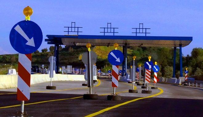 Σταθμοί διοδίων στο  τμήμα της Ιόνιας οδού Αντίρριο -Ιωάννινα