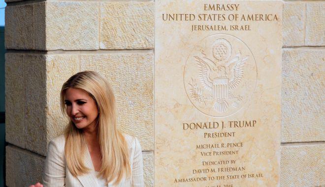 Η Ιβάνκα Τραμπ φωτογραφίζεται χαμογελαστή δίπλα στην αναμνηστική πλάκα, στο κτίριο της πρεσβείας των ΗΠΑ που εγκαινιάστηκε στα Ιεροσόλυμα