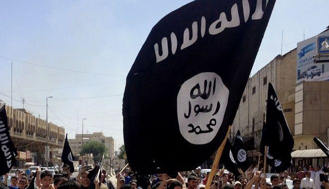 Σημαία του Ισλαμικού Κράτους (AP Photo, File)