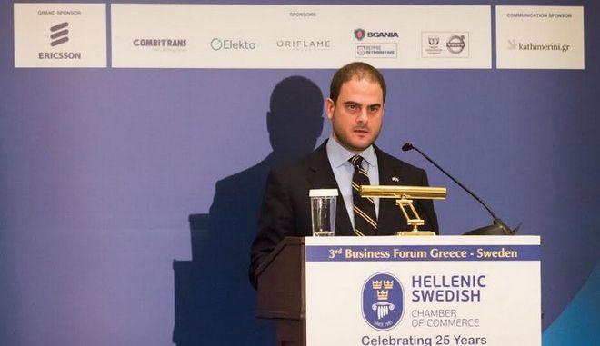 Οικονομία και επενδύσεις στο 3ο Επιχειρηματικό Φόρουμ Ελλάδας - Σουηδίας του Ελληνο-Σουηδικού Επιμελητηρίου