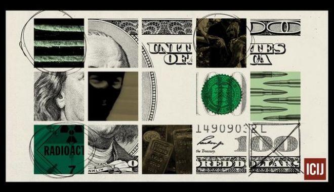 """FinCEN Files: Ξέπλυμα μαύρου χρήματος στην Τουρκία- Η """"δραστηριότητα"""" της Αktif Bank"""