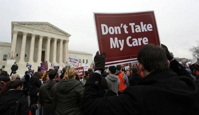 ΗΠΑ: Μέχρι τις 27 Ιανουαρίου η νομοθεσία για την κατάργηση του Obamacare