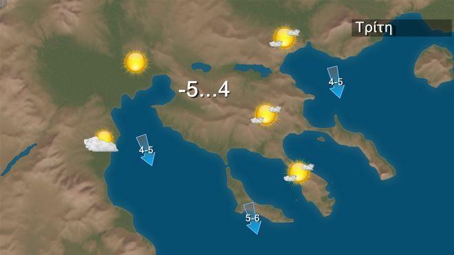 Ο καιρός στη Θεσσαλονίκη την Τρίτη