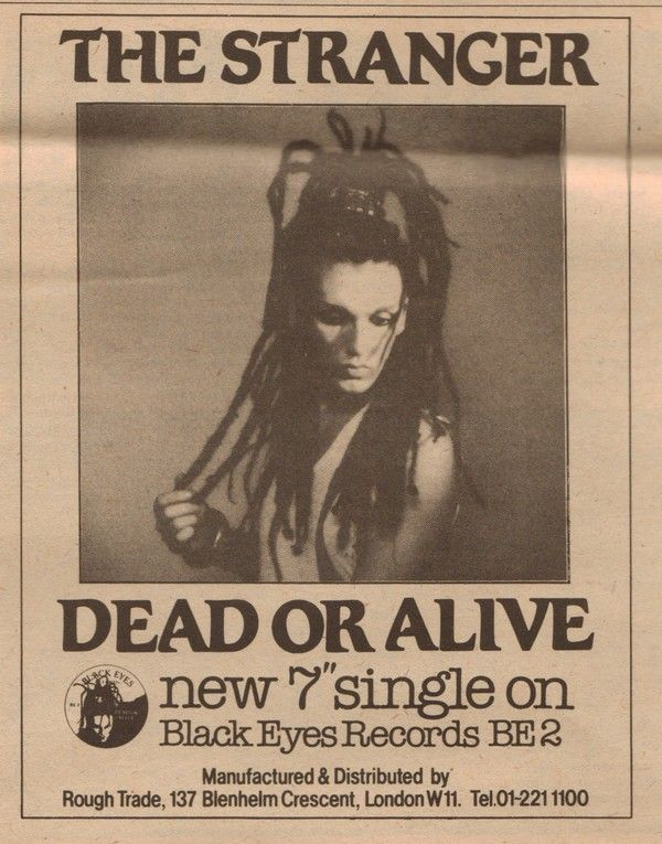 Pete Burns: Πέθανε ο τραγουδιστής των Dead or Alive