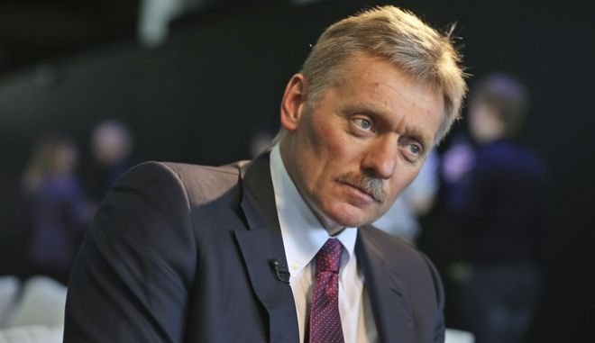 Πεσκόφ: Ευκαιρία βελτίωσης των σχέσεων ΗΠΑ-Ρωσίας μια συνάντηση Πούτιν -Τραμπ