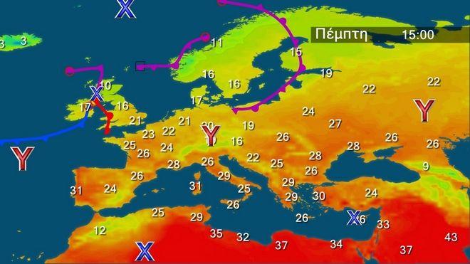 Καιρός: Τοπικές βροχές - Κανονικές θερμοκρασίες την Πέμπτη