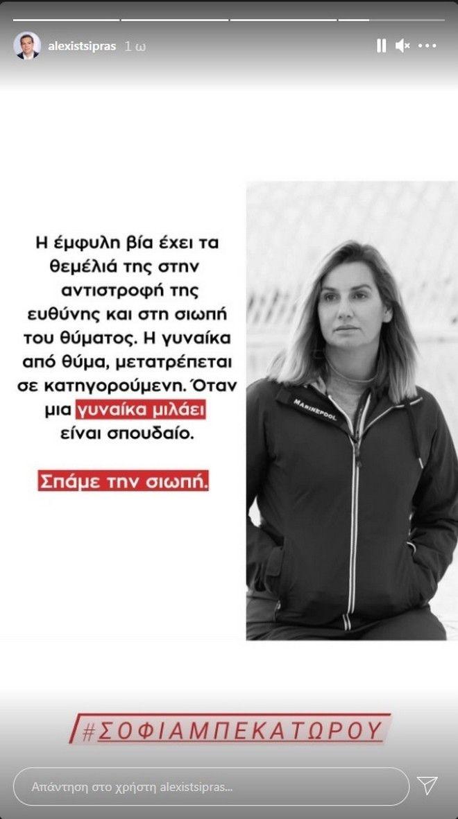 Ζόφος στον ελληνικό αθλητισμό: Άνοιξαν τα στόματα- Έκθετες οι ομοσπονδίες