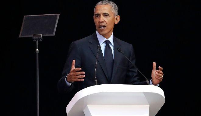 Ο πρώην πρόεδρος των ΗΠΑ Μπαράκ Ομπάμα